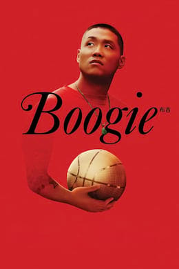 Image Boogie (2021)